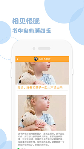 小书亭app截图4