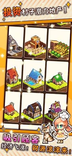 流浪餐厅厨神安卓版截图3
