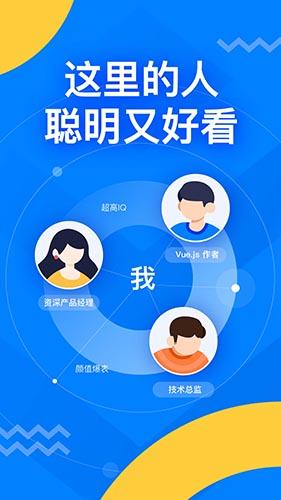 掘金app截图3