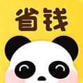熊貓省錢安卓版