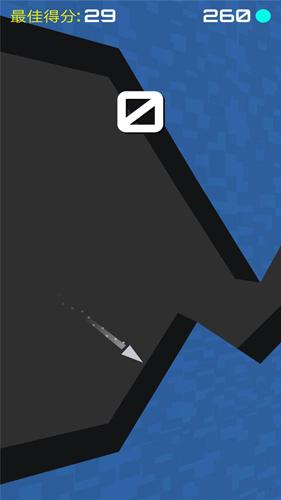 梦幻纸飞机截图3