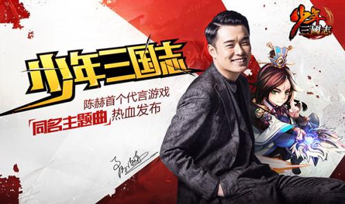 2015年陈赫拍摄的海报