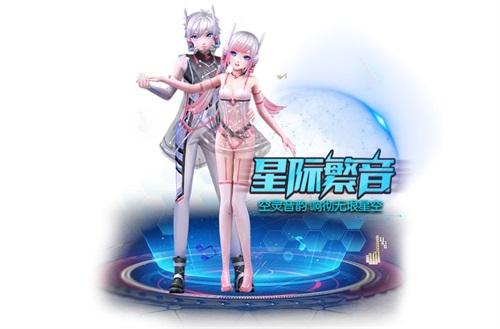 """《梦幻炫舞》新套装""""海潮龙吟""""上线~"""