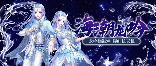 梦幻炫舞4