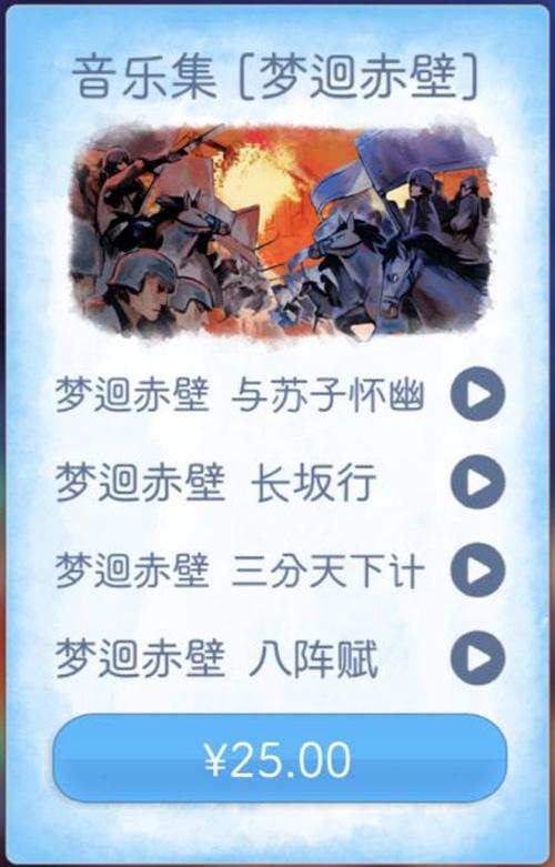 阳春艺曲4