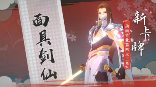 《狐妖小红娘》手游公测版本第二阶段更新!