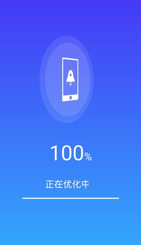 手机管家极速版app已停止怎么办