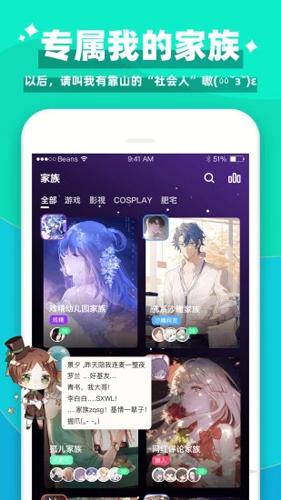 唔哩星球app截图2