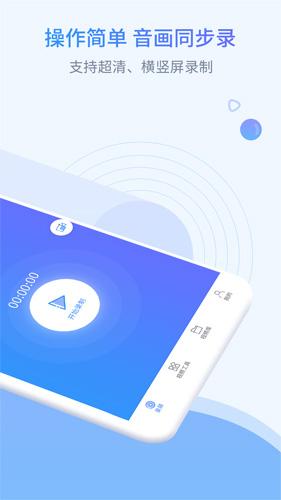 迅�缀蹙�]有完整捷�屏大��app截�D2