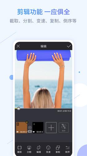 迅捷�屏大��app截�D5