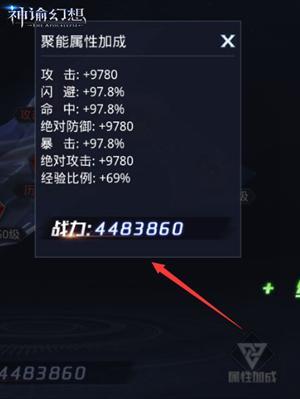 神諭幻想5