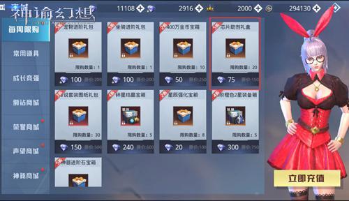 神諭幻想7