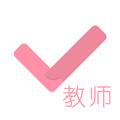 教師資格證對題庫app