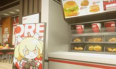 明日方舟KFC合作礼包怎么获得 入手方法攻略