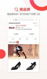 天虹app截图2