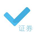 證券從業資格對題庫app