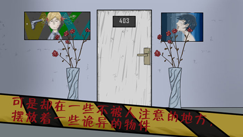 暗影城6:迷失之地背景