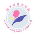 南京兒醫app