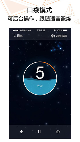 G动app截图4