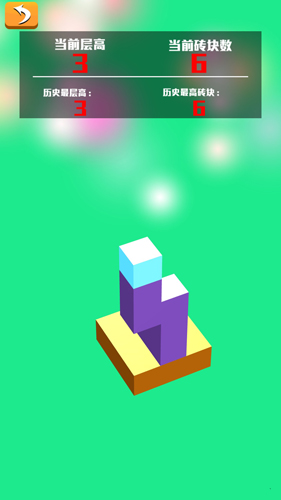 摩天大楼模拟创造截图3