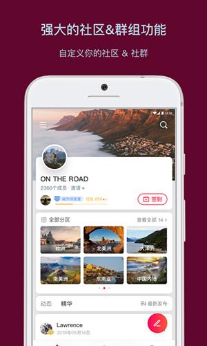 乌托邦app截图1