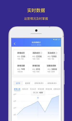 乌托邦app截图5