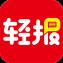 輕報app