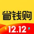 全民省錢購app