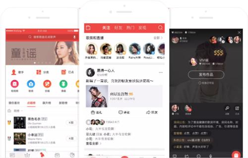 全民K歌app特色