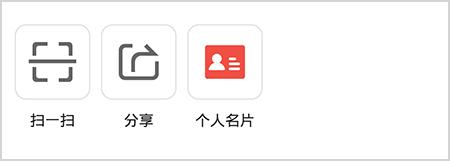 全民K歌app怎么扫描二维码3