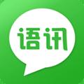 微訊app