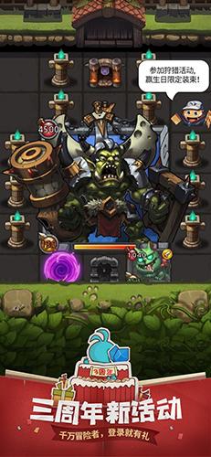 不思议迷宫iOS版截图2