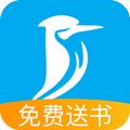 百通醫學app
