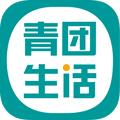 青團生活app