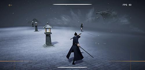 弈剑单机版截图5