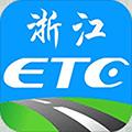 浙江ETCapp