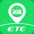 ETC出行app