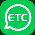 ETC小助手官方版