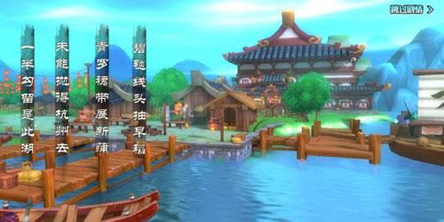 仙剑奇侠传移动版游戏评测图3