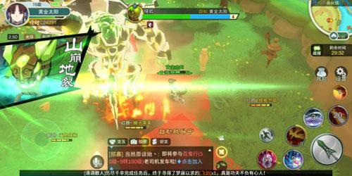 仙剑奇侠传移动版游戏评测图6