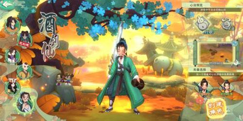 仙剑奇侠传移动版游戏评测图8