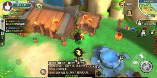 仙剑奇侠传移动版游戏评测图12