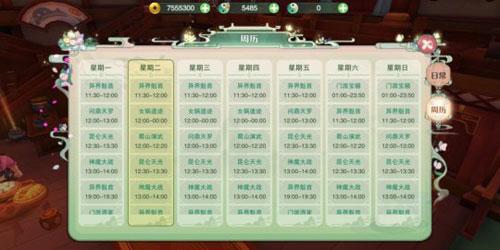 仙剑奇侠传移动版游戏评测图13