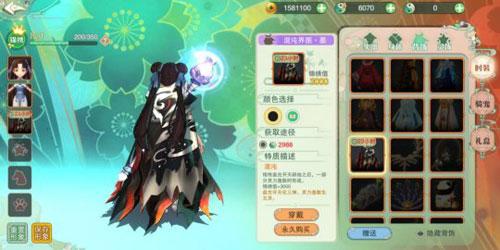 仙剑奇侠传移动版游戏评测图14