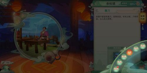 仙剑奇侠传移动版游戏评测图16