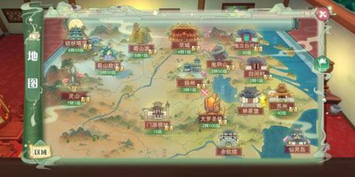 仙剑奇侠传移动版游戏评测图17