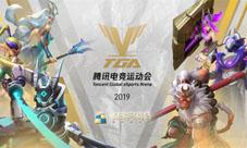 棋王之王TGA總決賽12.16開賽《戰歌競技場》新版發布