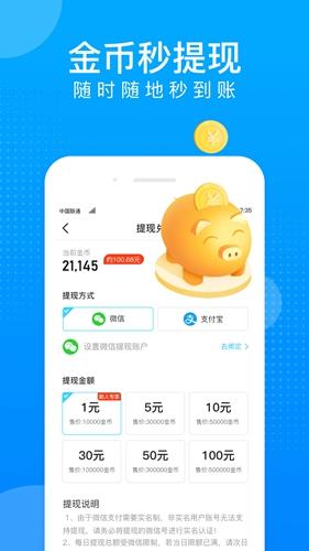 水宝宝app截图4