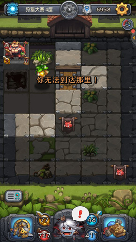 不思议迷宫狩猎大赛攻略