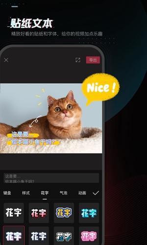 剪映app截�D5